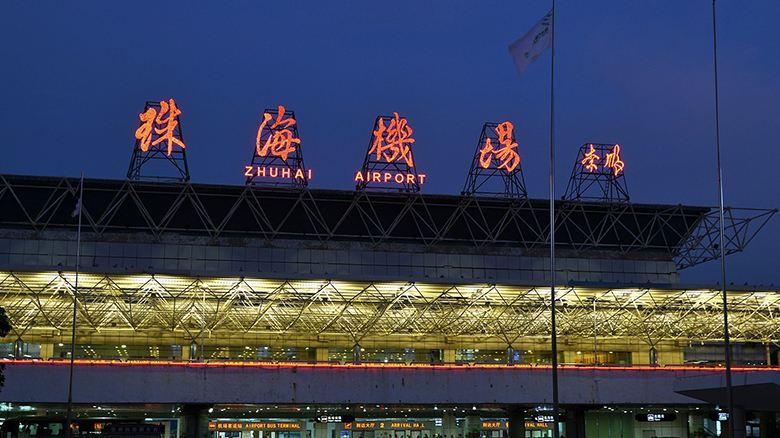 廣東省珠海機場航空工業網架