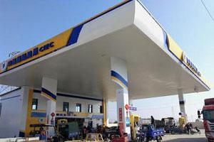 安徽公路加油站