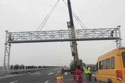 日兰高速ETC门架