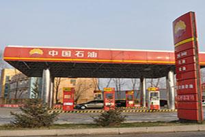 黑龍江哈爾濱加油站網架