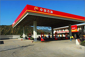 吉林通化加油站