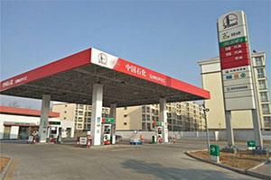江西京東大道加油站