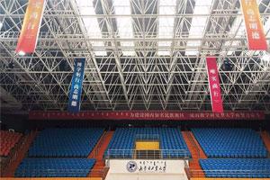 內蒙古工業大學體育館