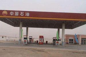 西藏茶格高速服務區加油站